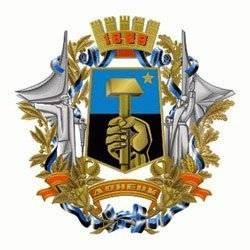 Donetsk region Coat of Arms